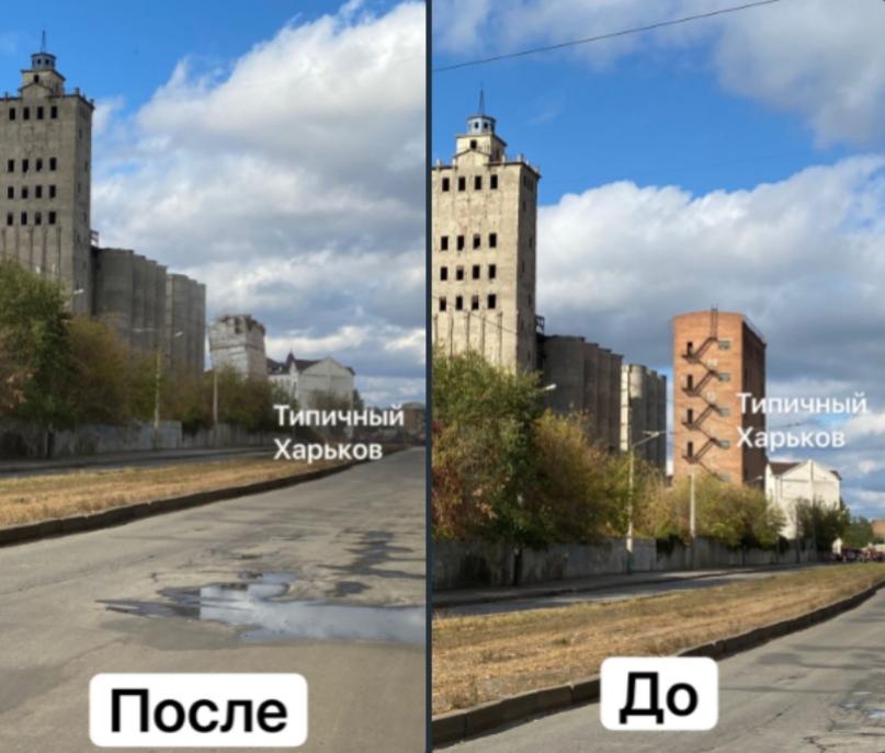 Элеваторы в харьковской области элеватор котласе магазин